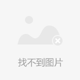 BroadLink博联RM mini3黑豆英文外贸版支持google home AMAZON